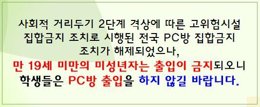 ac621010be93b81aaa624b14c657aa4f_1600136331_5086.JPG