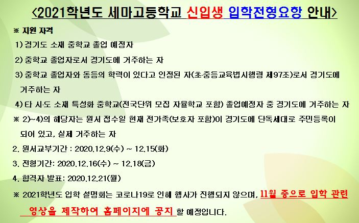 dc941104e48da04aeaa4189cac01d99a_1602572897_4677.JPG